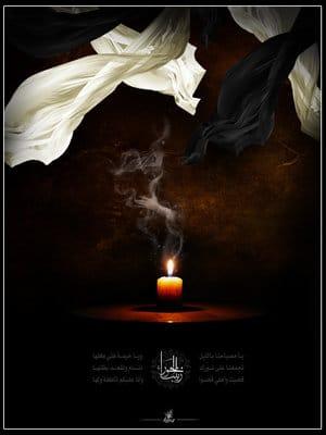 40_Al_hussain