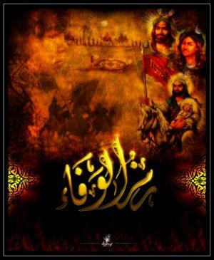 _Al_hussain