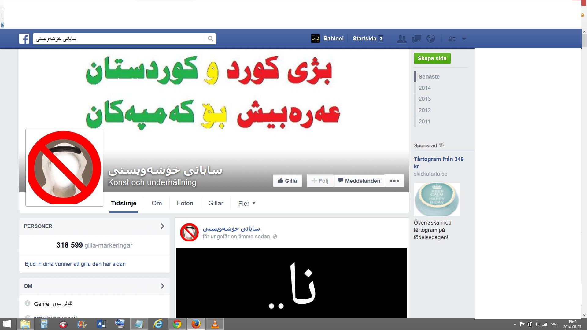 kurdisk rasist