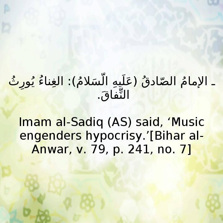 citater fra profeten muhammed Citat   Musik   Bahlool citater fra profeten muhammed